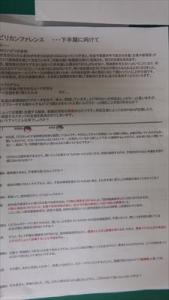 DSCF0736_R.jpg