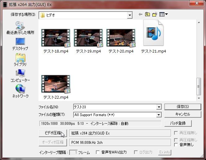 ビデオ圧縮