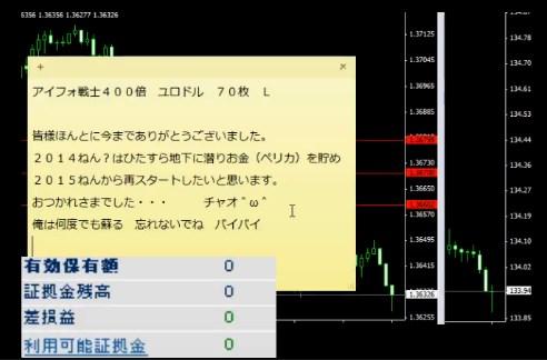 2013-10-31_22-9-34_No-00.jpg