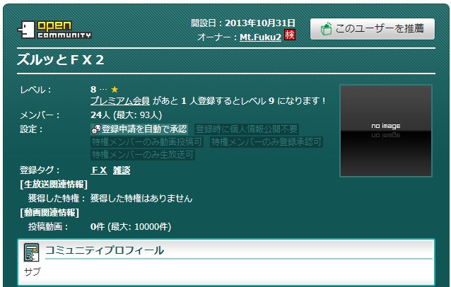 2013-10-31_4-42-25_No-00.jpg
