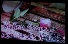 2013-10-6_23-24-50_No-00.jpg