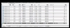 2013-11-11_17-40-46_No-00.jpg