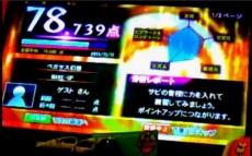 2013-11-11_9-46-3_No-00.jpg