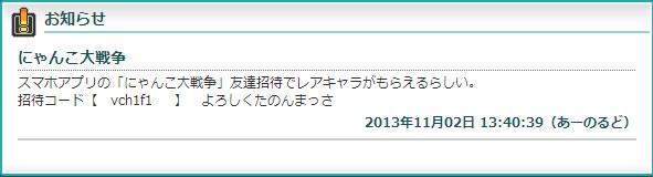 2013-11-2_17-50-54_No-00.jpg