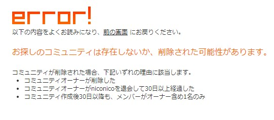 2013-11-4_18-2-10_No-00.jpg