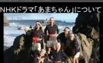 2013-7-31_21-25-11_No-00.jpg