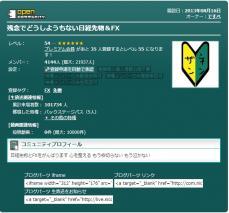 2013-9-10_23-24-41_No-00.jpg