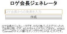 2013-9-11_15-58-32_No-00.jpg