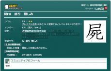 2013-9-11_18-22-26_No-00.jpg