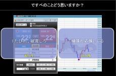 2013-9-11_22-33-42_No-00.jpg