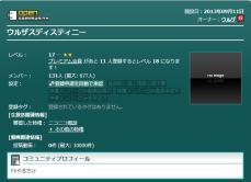 2013-9-12_11-53-26_No-00.jpg