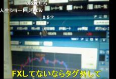 2013-9-12_12-18-26_No-00.jpg