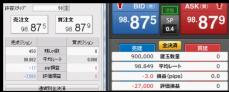 2013-9-16_12-5-10_No-00.jpg