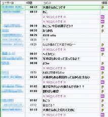 2013-9-17_17-25-48_No-00(2).jpg
