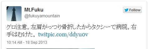 2013-9-18_11-25-2_No-00.jpg
