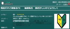 2013-9-18_23-43-11_No-00.jpg