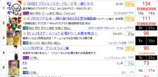 2013-9-19_13-2-44_No-00.jpg