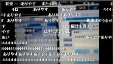 2013-9-19_19-47-10_No-00.jpg