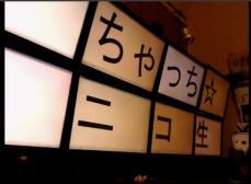 2013-9-1_0-34-4_No-00.jpg