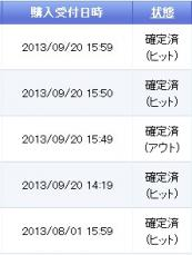 2013-9-20_17-5-31_No-00.jpg