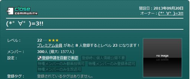 2013-9-20_23-22-20_No-00.jpg
