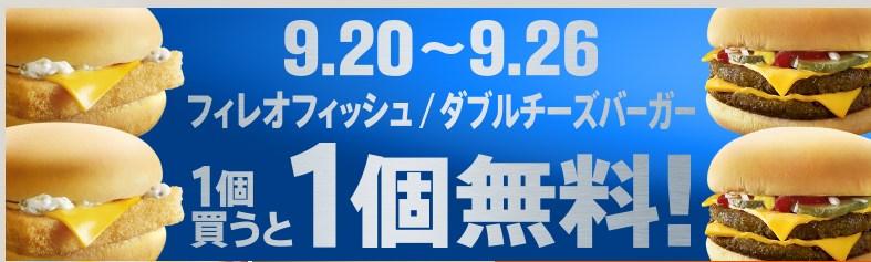 2013-9-21_13-58-10_No-00.jpg