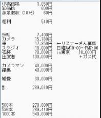 2013-9-22_10-19-11_No-00.jpg