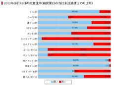 2013-9-22_12-23-46_No-00.jpg