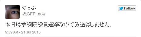 2013-9-22_15-26-45_No-00.jpg