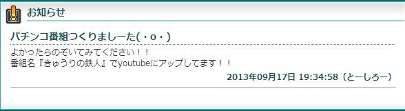 2013-9-22_16-6-10_No-00.jpg