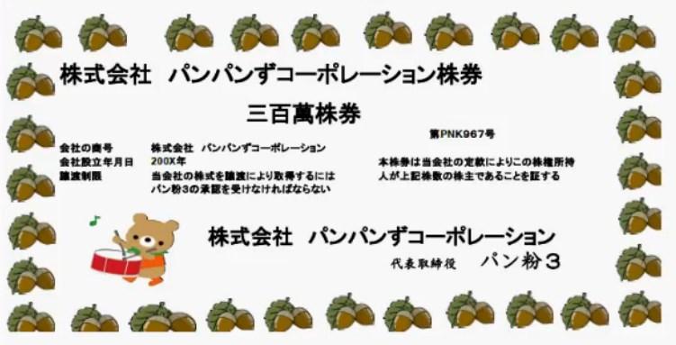 2013-9-24_19-53-48_No-00.jpg