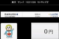 2013-9-25_11-12-0_No-00(2).jpg