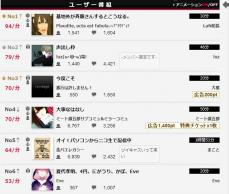 2013-9-25_22-51-4_No-00.jpg