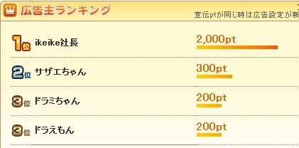 2013-9-25_9-45-45_No-00.jpg
