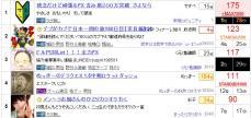 2013-9-26_12-35-26_No-00.jpg