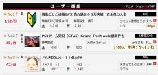 2013-9-26_12-36-45_No-00.jpg