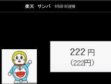 2013-9-26_13-37-24_No-00(2).jpg