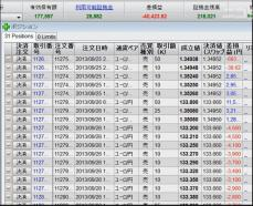 2013-9-26_23-11-31_No-00.jpg