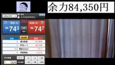 2013-9-27_11-37-5_No-00.jpg