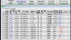 2013-9-27_12-39-12_No-00.jpg