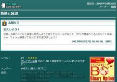 2013-9-27_15-31-25_No-00.jpg