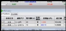 2013-9-27_20-36-19_No-00.jpg