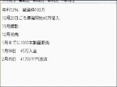 2013-9-27_20-40-26_No-00.jpg