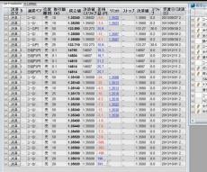 2013-9-27_23-10-48_No-00.jpg