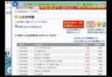 2013-9-28_11-16-14_No-00(2).jpg