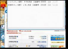 2013-9-28_11-5-10_No-00(2).jpg