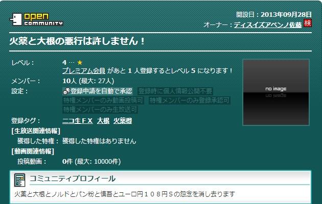 2013-9-28_21-25-14_No-00.jpg
