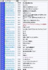 2013-9-28_6-21-59_No-00(2).jpg