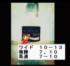 2013-9-29_15-35-47_No-00.jpg