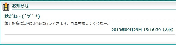 2013-9-29_16-53-30_No-00.jpg